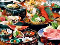 海鮮料理 夕食